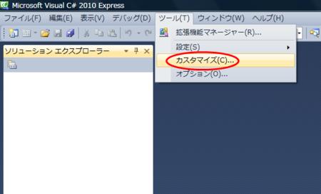 f:id:kamiyan2:20100430010058p:image