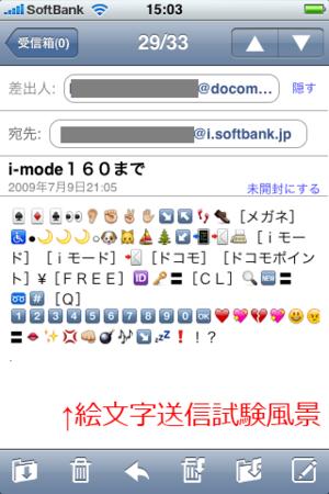 f:id:kamiyan2:20100626155525p:image