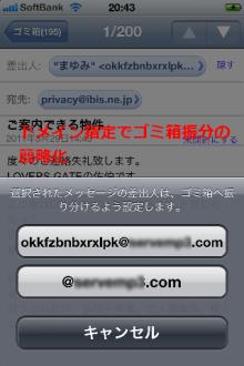 f:id:kamiyan2:20110327213424p:image