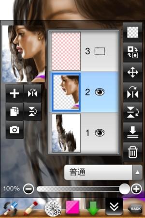 f:id:kamiyan2:20110930101459j:image