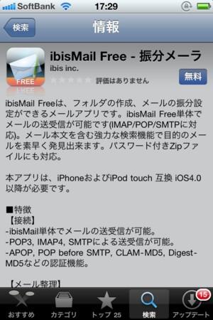 f:id:kamiyan2:20111010173258j:image