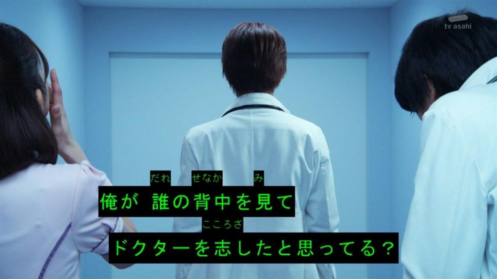 f:id:kamiyatakeru:20170523192434j:plain