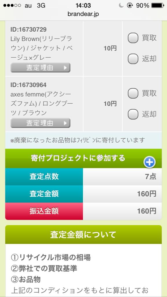 f:id:kamiyax:20171012102630p:plain