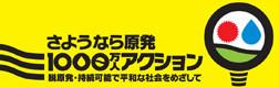 f:id:kamiyogadayori:20120123232820j:image