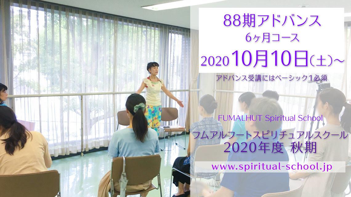 f:id:kamiyogadayori:20200901162551j:plain