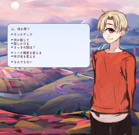 f:id:kamiyu203:20180104021227p:plain