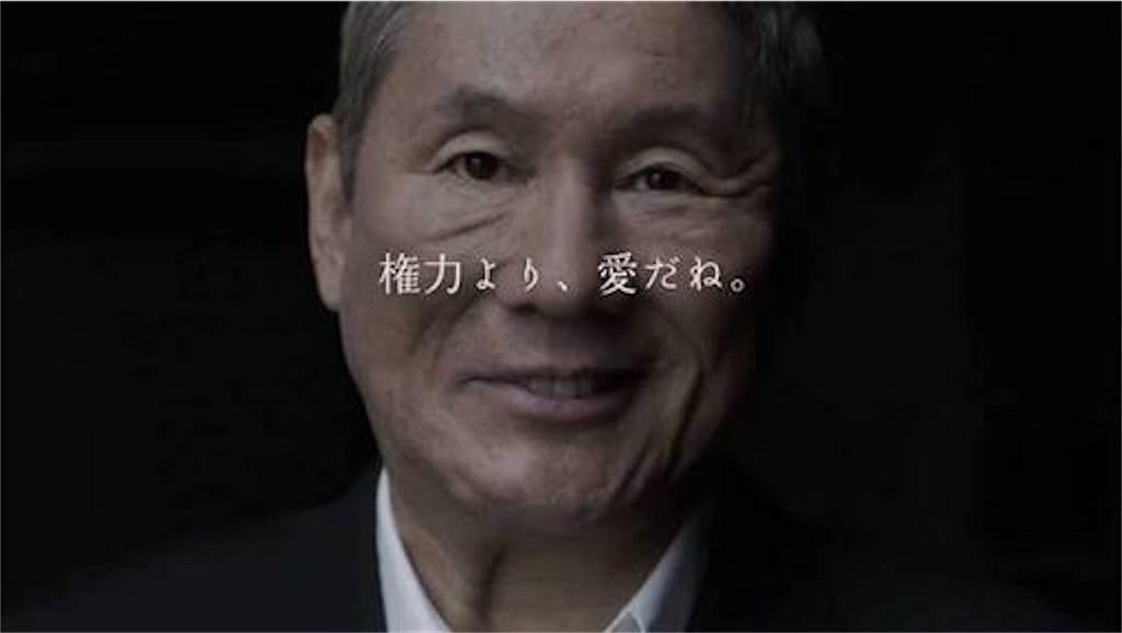 f:id:kamizimaryu1026:20170508232448j:image