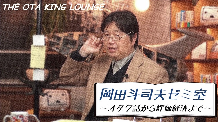 f:id:kamizimaryu1026:20170719113707j:plain