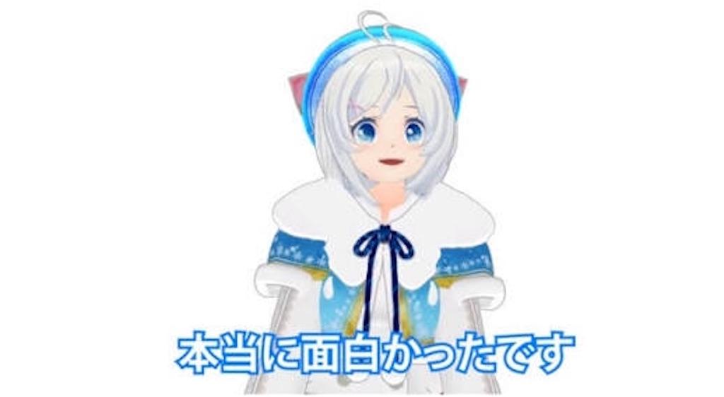 f:id:kamizimaryu1026:20180411174036j:image