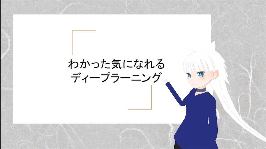 f:id:kamizimaryu1026:20180608114626j:image