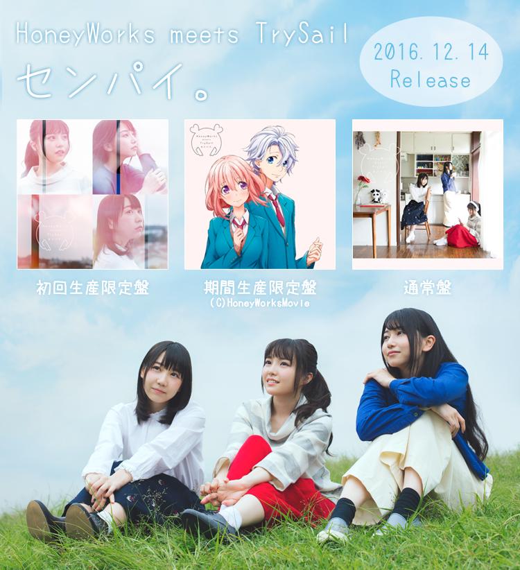 f:id:kamizuiori:20170121144009p:plain