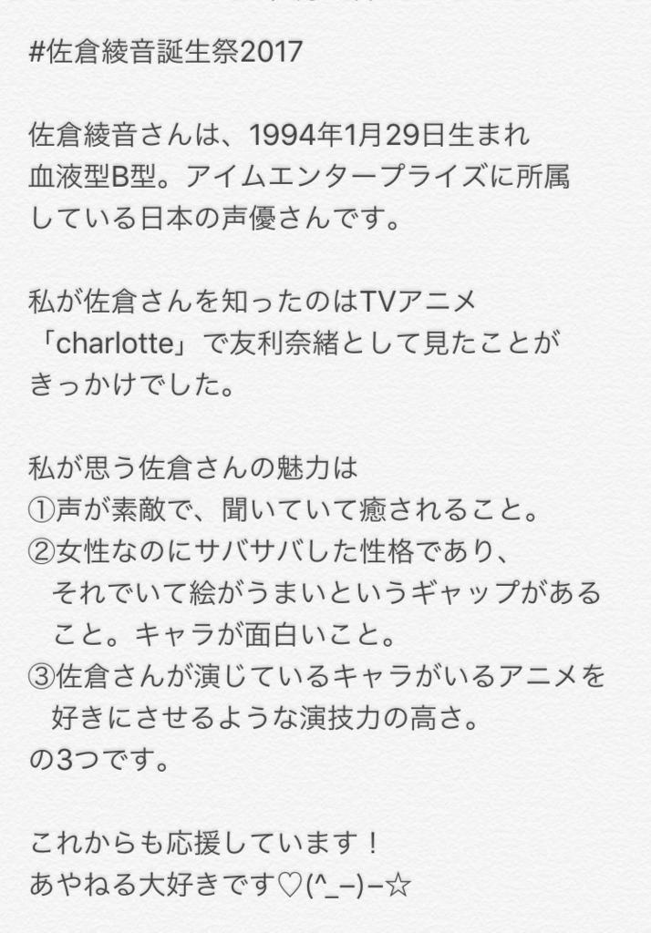 f:id:kamizuiori:20170129230601j:plain