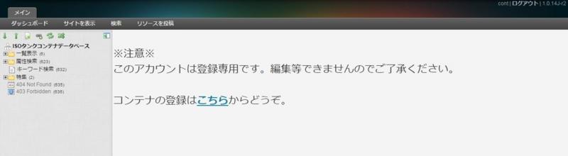 f:id:kammaki:20150208063733j:image