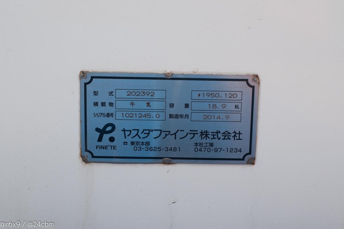 f:id:kammaki:20190523223706j:plain