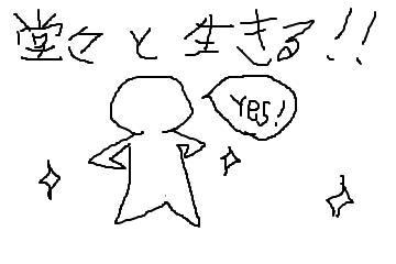 f:id:kamo-jiro:20170123162044p:plain