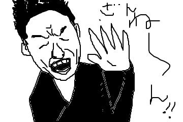 f:id:kamo-jiro:20170202120119p:plain