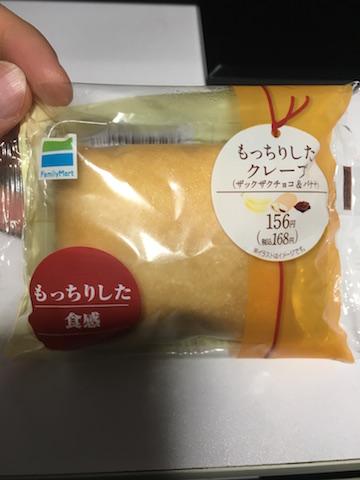 f:id:kamo-jiro:20170202122955j:plain