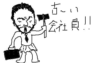 f:id:kamo-jiro:20170206170036p:plain