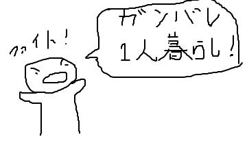 f:id:kamo-jiro:20170209010015p:plain