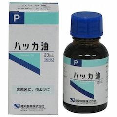 f:id:kamo-jiro:20170209143557j:plain