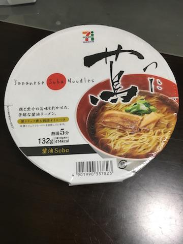 f:id:kamo-jiro:20170223180632j:plain