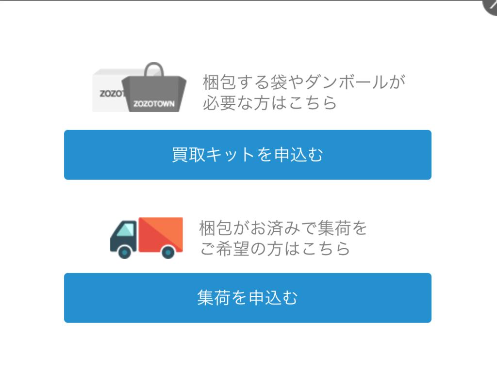f:id:kamo-jiro:20170225204734p:plain