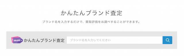 f:id:kamo-jiro:20170225205011p:plain