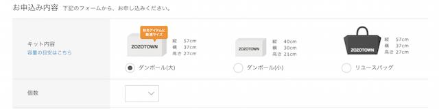 f:id:kamo-jiro:20170225205047p:plain