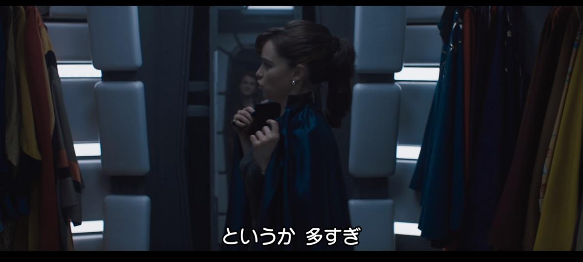 f:id:kamo-no-oyako:20190413194304j:plain