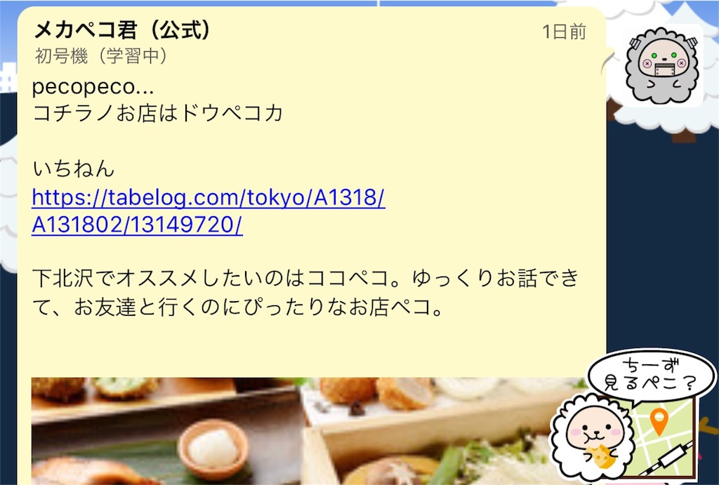 f:id:kamo4:20170123221901j:image