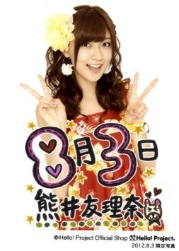 f:id:kamochi:20120804014041j:image