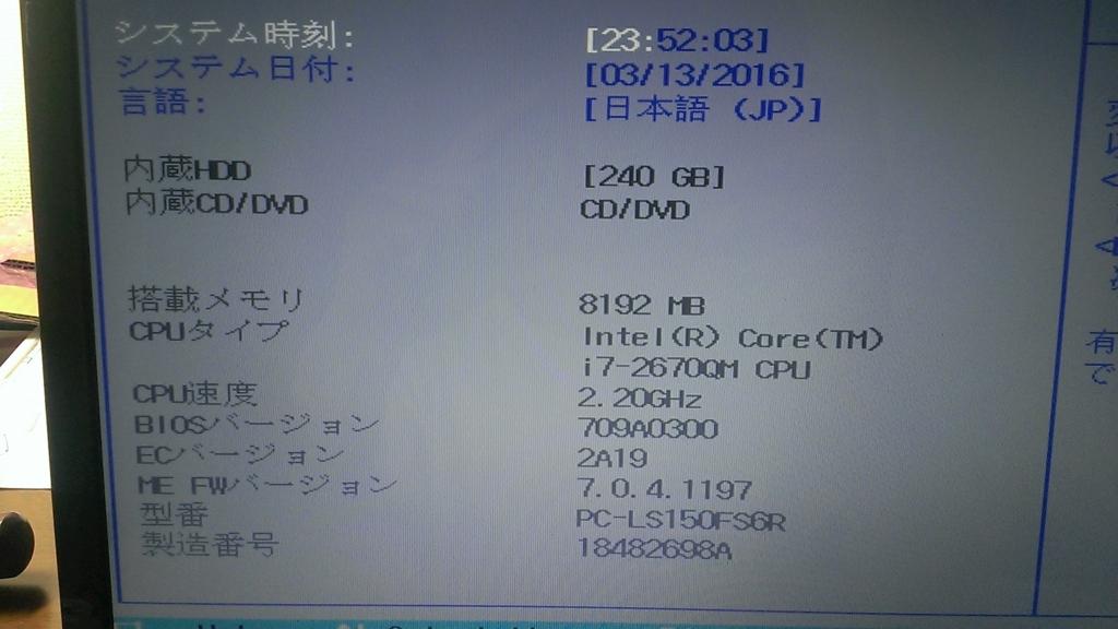 f:id:kamogawa00:20160313235202j:plain