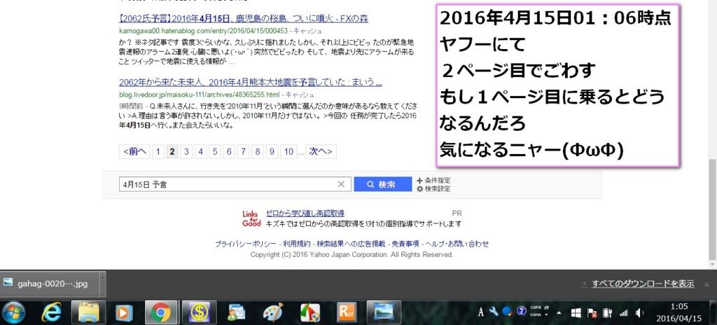 f:id:kamogawa00:20160421105159j:plain