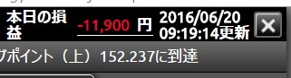 f:id:kamogawa00:20160620161722j:plain