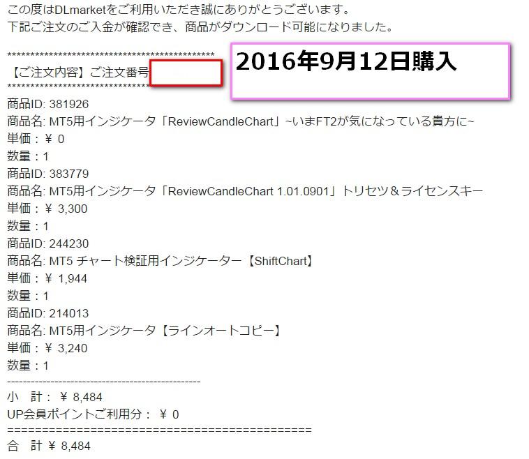 f:id:kamogawa00:20160913012030j:plain