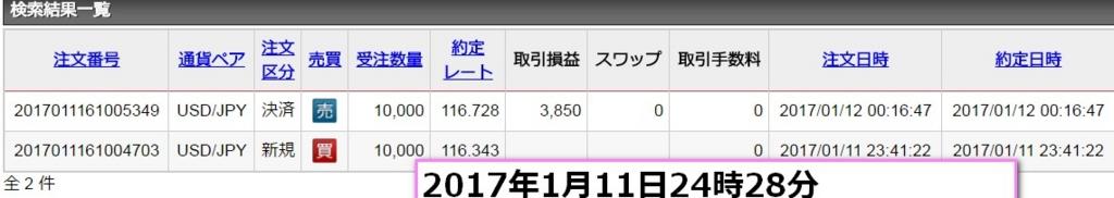 f:id:kamogawa00:20170112004606j:plain