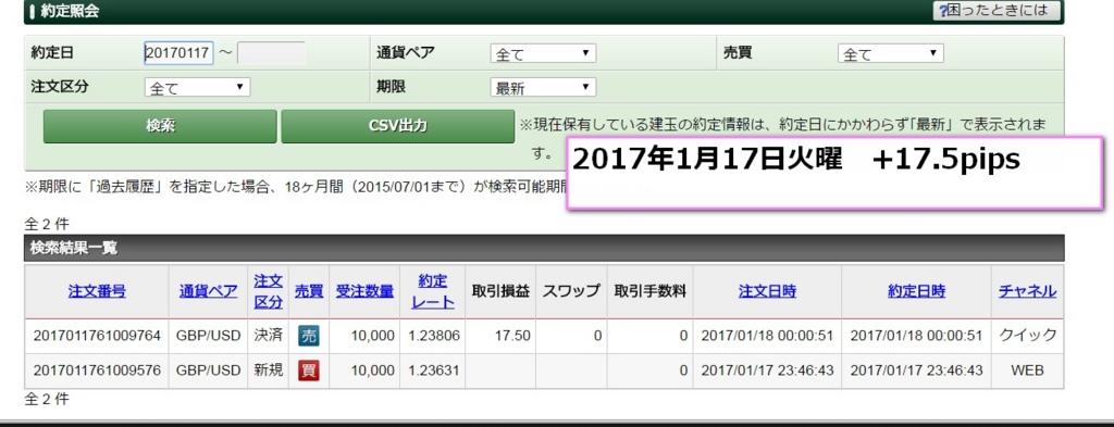 f:id:kamogawa00:20170118032046j:plain