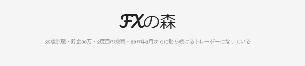 f:id:kamogawa00:20170227173131j:plain