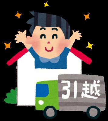 f:id:kamogawa00:20170601030314p:plain