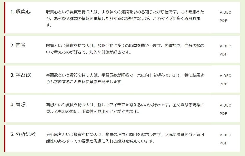 f:id:kamogawa00:20180309123716j:plain