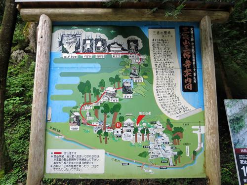 f:id:kamokamokamo:20150321194244j:plain