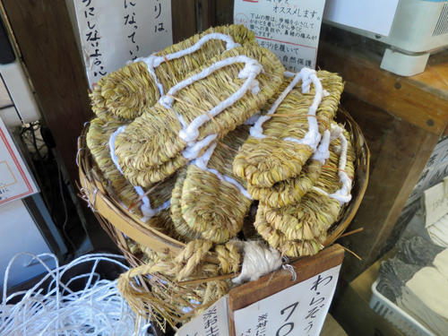 f:id:kamokamokamo:20150321194254j:plain