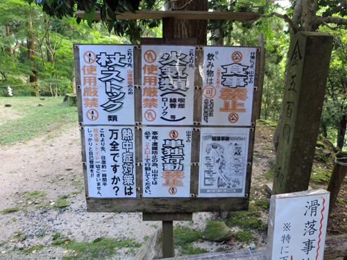 f:id:kamokamokamo:20150321194335j:plain