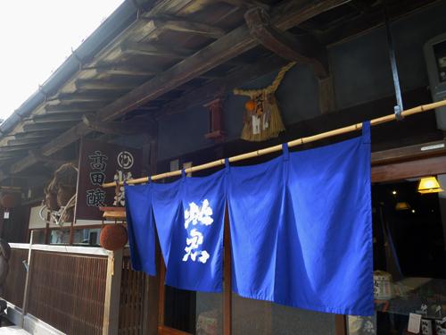 f:id:kamokamokamo:20150321195741j:plain