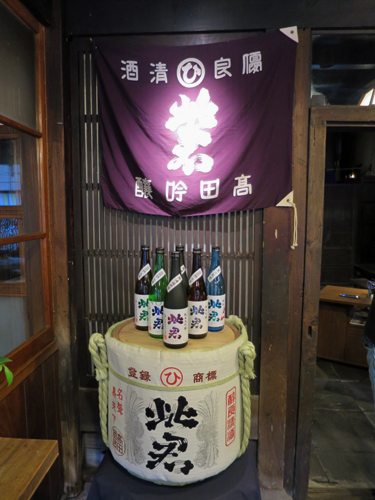 f:id:kamokamokamo:20150321195758j:plain