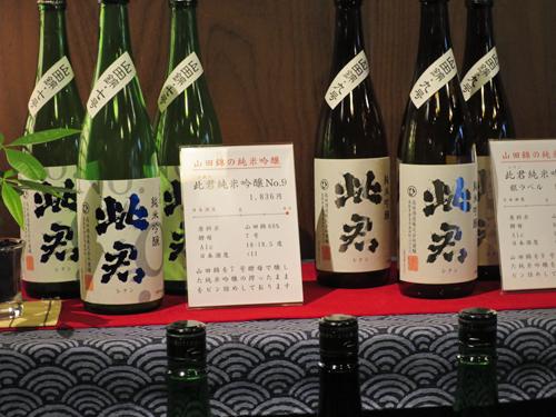 f:id:kamokamokamo:20150321195821j:plain