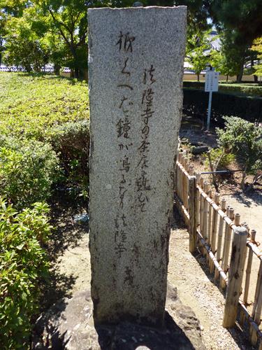 f:id:kamokamokamo:20150321211502j:plain