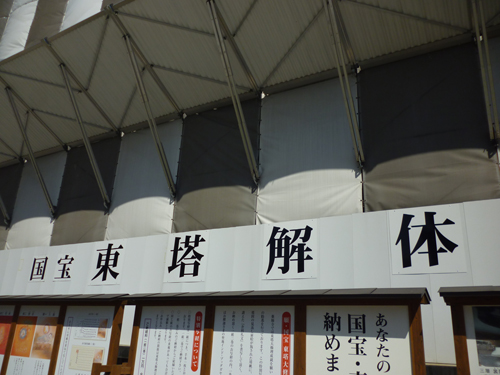 f:id:kamokamokamo:20150321211534j:plain