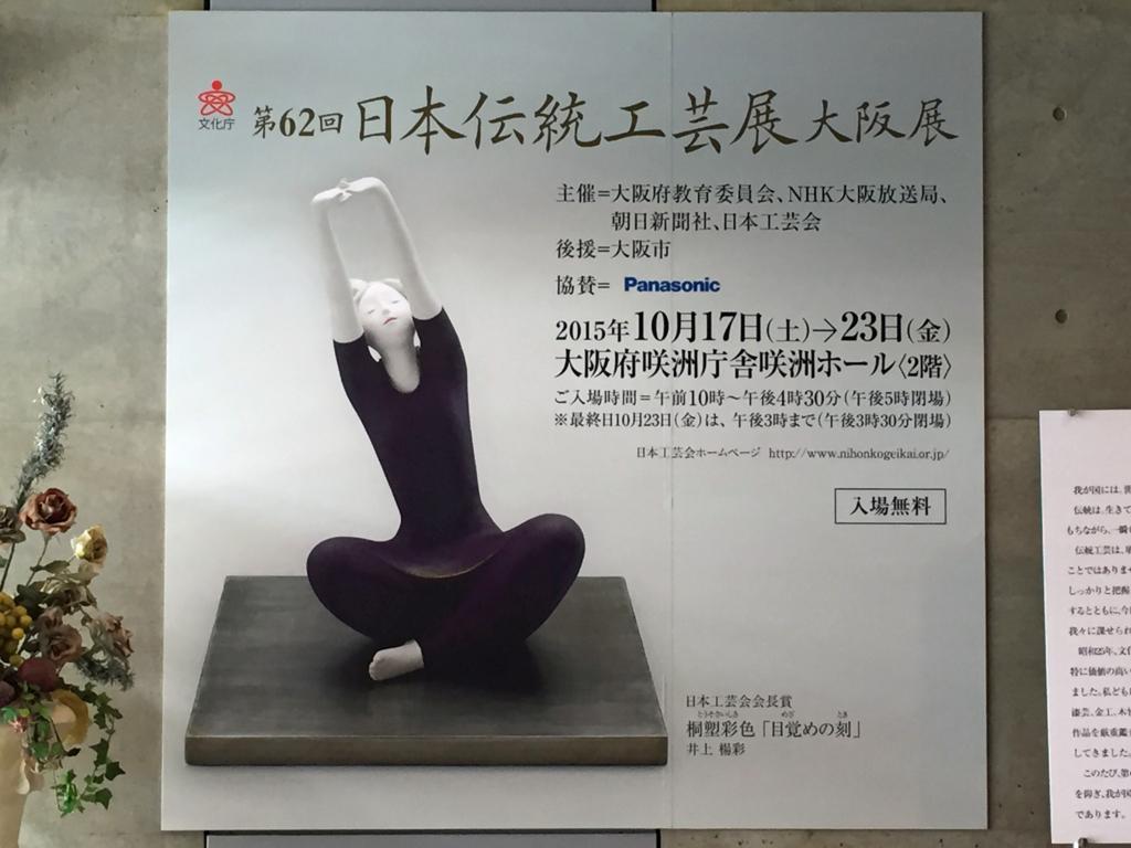 f:id:kamokamokamo:20151018215445j:plain