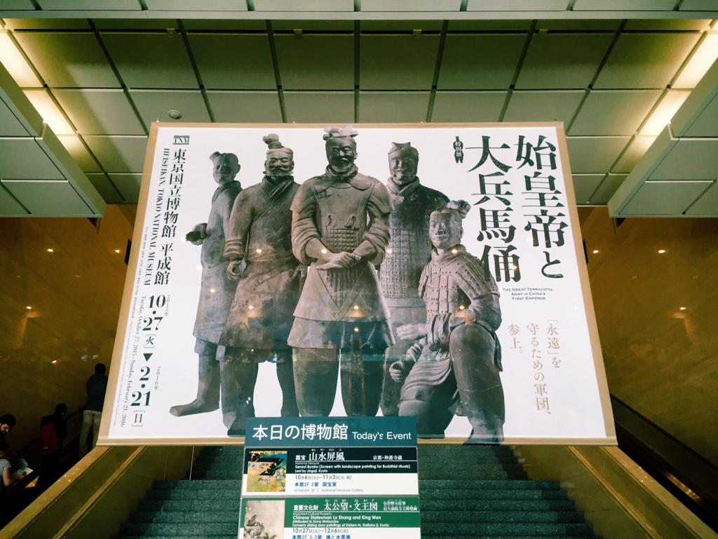 f:id:kamokamokamo:20151130082132j:plain